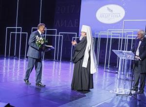 Сергей Лукин: «Благотворительность нужна для поддержания социальной стабильности в воронежском регионе»