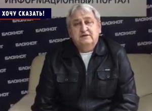 Может быть, в Воронеже тепло из-за того, что наш дом весь город отапливает? - собственник Александр Кочеров