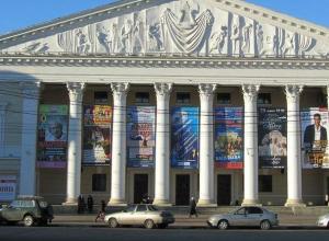 Воронежская область обошла другие регионы по анонсированию культурных мероприятий