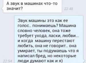 Воронежцам рассказали, что будет, если не любить свою машину, как девушку