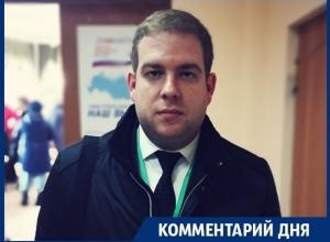 Боялись, что не доберёмся до участков Воронежа – иностранный наблюдатель на выборах президента