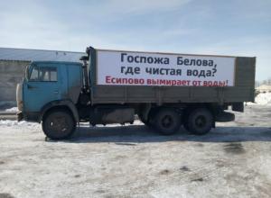 Под Воронежем терновские власти чуть не отравили целое село