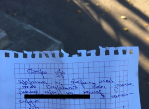 Новое автомобильное мошенничество процветает в Воронеже