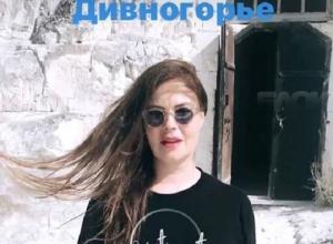 Знаменитую телеведущую Екатерину Андрееву покорила красота Дивногорья