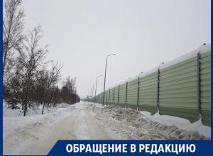 Нас завалили грязным снегом с трассы! – жительница Воронежа