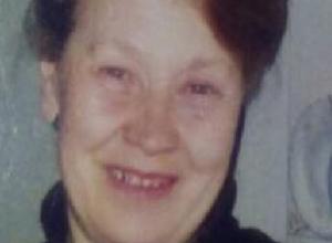 79-летняя пенсионерка бесследно исчезла в Центральном районе Воронежа