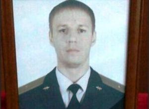 Именем погибшего летчика в Сирии просят назвать воронежскую школу