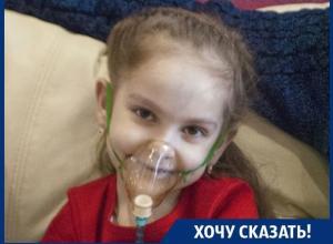 Не дайте умереть нашей дочери! – воронежцы президенту Владимиру Путину