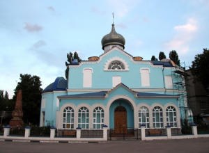 Настоятель воронежского храма попросил закрыть улицу Карла Маркса