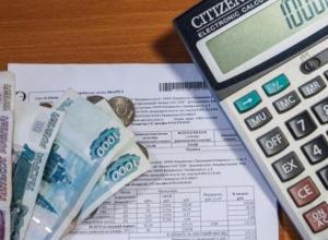 Воронежец всю зиму платил 12 тыс. в месяц за отопление