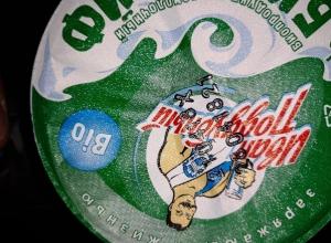 Завод воронежского «молочного короля» выпускал продукцию из будущего