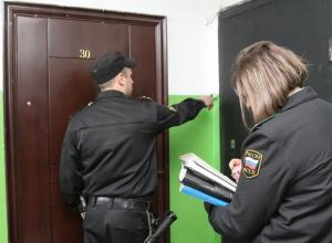 В Воронеже приставы запретили выехать за границу более 16,5 тыс. должникам