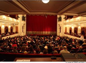 Сколько стоит казнь Воронежского театра оперы и балета