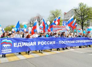 Доверие и недоверие воронежцев к «Единой России» почти сравнялись