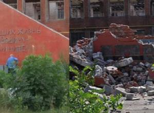 В Воронеже разрушили памятник создателям «Катюши», погибшим на Великой Отечественной