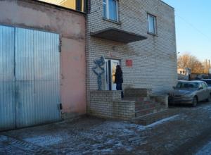 Прокуратура обнаружила крупные махинации в КБУ Коминтерновского района Воронежа