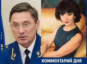 За атакующим прокурора Шишкина «Зелёным Блокнотом» и телеграм-каналом «Макин» торчат одни уши