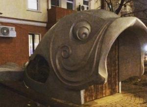 Огромную статую чудо-рыбы в центре Воронежа могут демонтировать