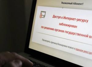Воронежские прокуроры закрыли сайты по продаже прав и обману ЖКХ
