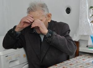 Чтобы получить «эликсир молодости», воронежский пенсионер отдал мошеннику 42,5 тысячи рублей