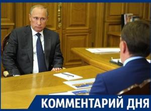 У Путина с Гордеевым была «тайная» встреча