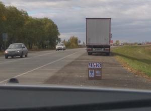 Оскорбительный знак с предупреждением о треноге заметили под Воронежем