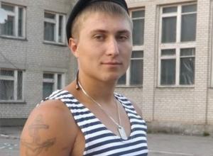 В Воронеже разыскивают пропавшего 22-летнего морпеха