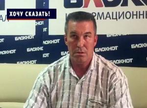 Я заявляю о новом претенденте в Зелёный Блокнот! – воронежец Владимир Рогатнев