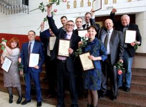 Сотрудники «РВК-Воронеж» удостоены наград областного правительства и городской администрации