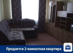 В Воронеже продают 2-комнатную квартиру