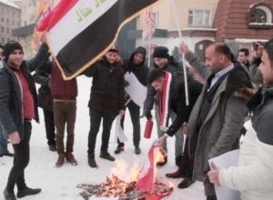 Иракцы в Воронеже просят у Путина защиты от ИГИЛ-Обамы- Эрдогана и сжигают флаг Турции