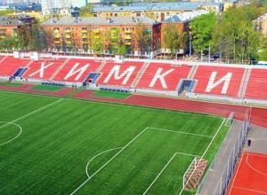 Воронежский «Факел» во второй раз подряд отыграл матч без забитых голов