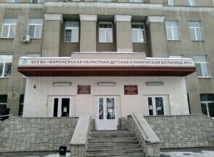 В Воронеже эвакуировали детскую больницу из-за короткого замыкания