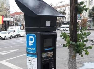 Где в центре Воронежа можно бесплатно припарковаться