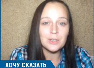 Воронежский маршрутчик проехал по ноге моей свекрови и протащил ее несколько метров! – Регина Кейль