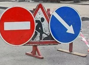 Движение по улице Солнечной в Воронеже закрыто на 6 часов