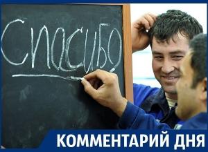 Почему в Воронеже предпочитают иностранных студентов русским