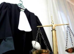 На одежду для воронежских судей потратят 3,7 млн бюджетных рублей