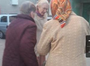 В Воронеже нашли дезориентированную пенсионерку