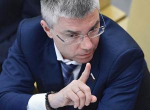 Депутат Госдумы объяснил, почему России нужно повысить пенсионный возраст