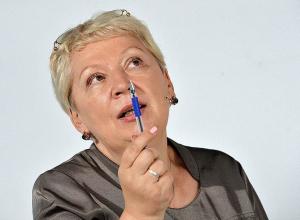 Министр образования Васильева увидела, как в Воронеже создаются виртуальные миры