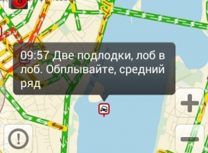 На Воронежском водохранилище лоб в лоб «столкнулись» подлодки