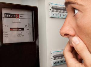 Прокуратура обнаружила завышение цен со стороны «Воронежской горэлектросети»