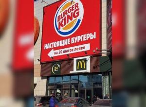Битва двух воронежских ресторанов быстрого питания «Макдоналдс» и «Бургер Кинг» разошлась по Сети