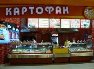 Женщина отравилась в кафе ТЦ «Максимир» в Воронеже