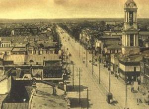 160 лет назад из Воронежа вышел предок трассы М4 «Дон»