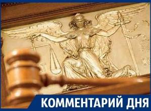Почему в Воронеже тормозят с Уставным судом