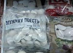 Воронежцы заступились за гастрономического извращенца в споре с девушкой