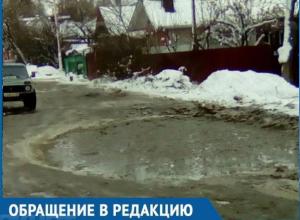 Дети падают прямо в лужи, а всем плевать! – житель Воронежа