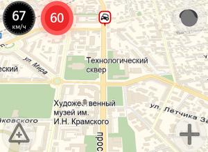 Яндекс.Навигатор подскажет воронежцам о камерах в фоновом режиме